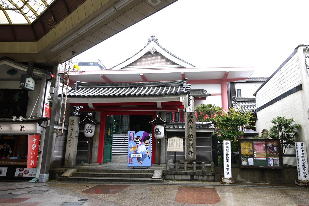 誓願寺の写真素材