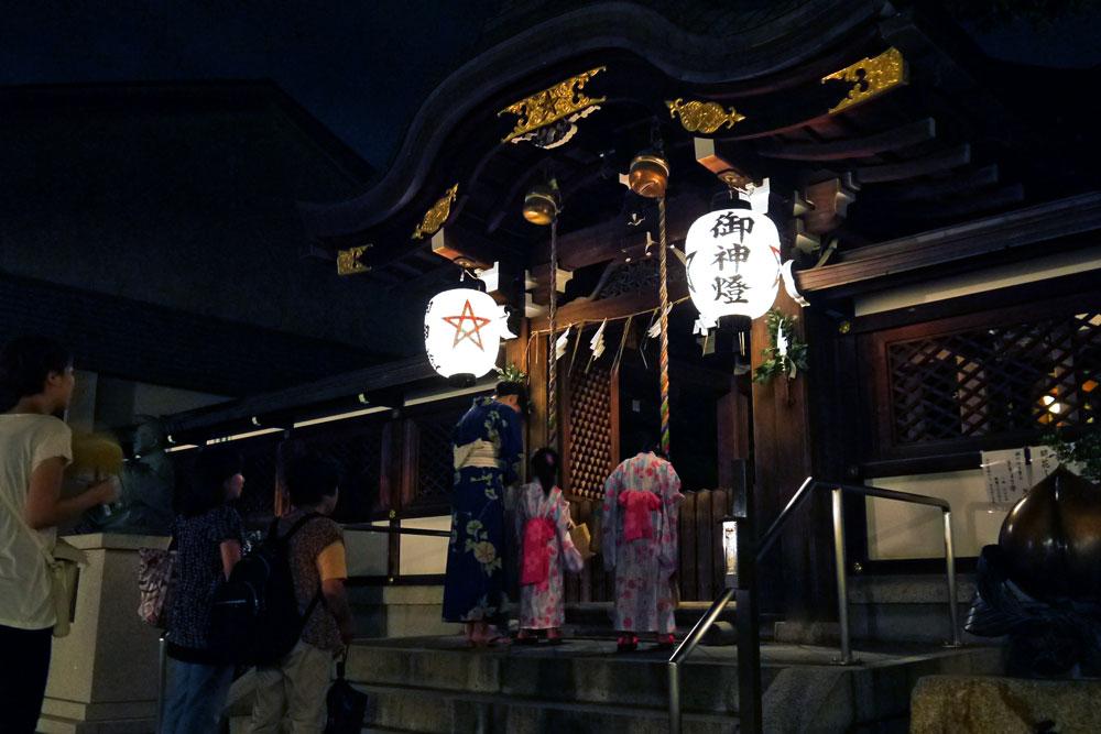 晴明神社 京の七夕