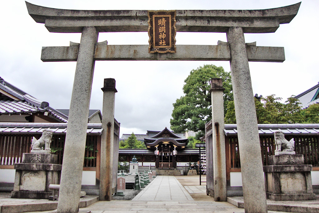 晴明神社の写真素材