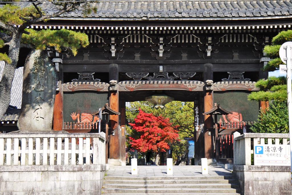 清凉寺の写真素材