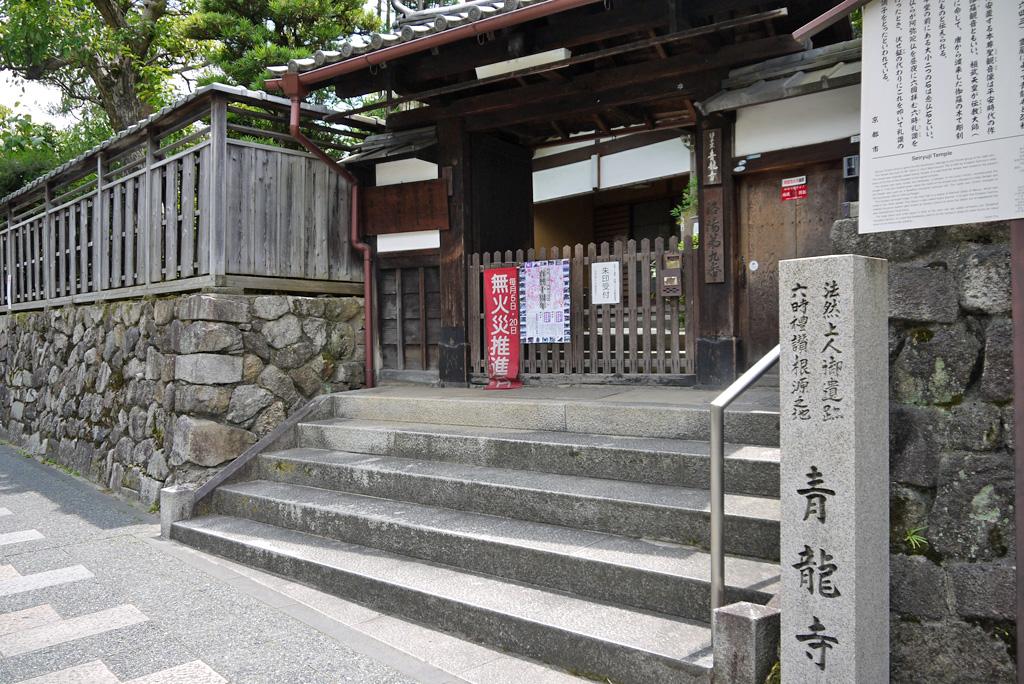 青龍寺の写真素材