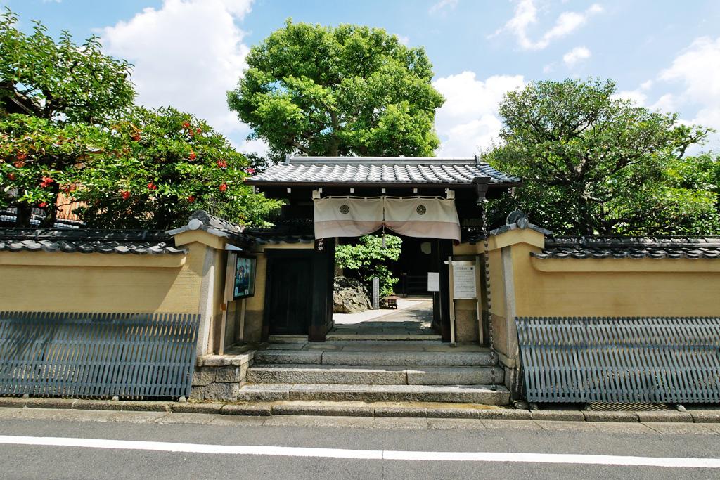 京都清宗根付館の写真素材