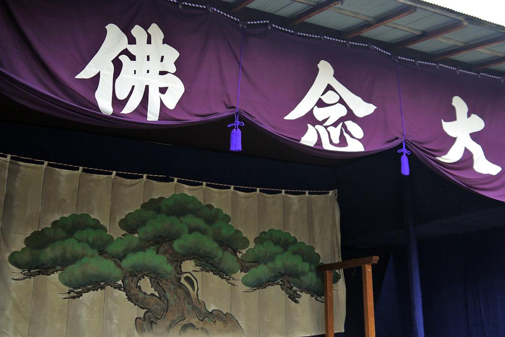 千本ゑんま堂の写真素材