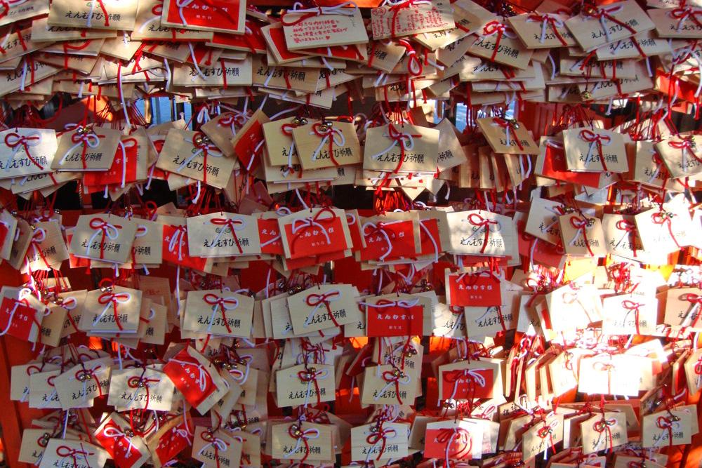下鴨神社の相生社 絵馬 写真素材