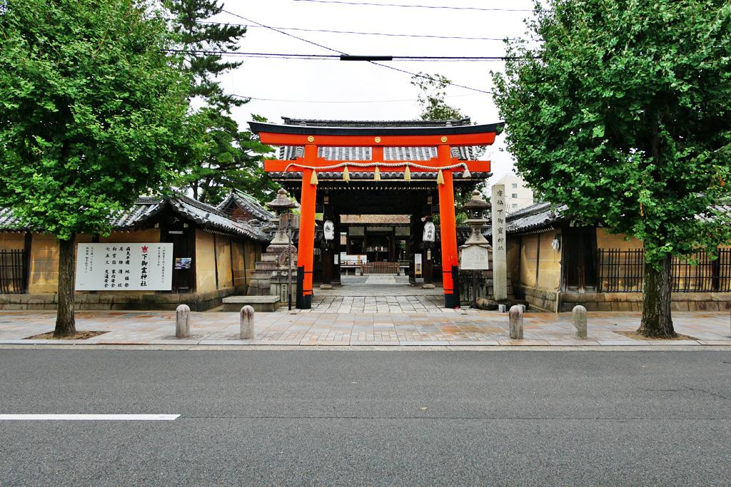 下御霊神社の紅葉の写真素材