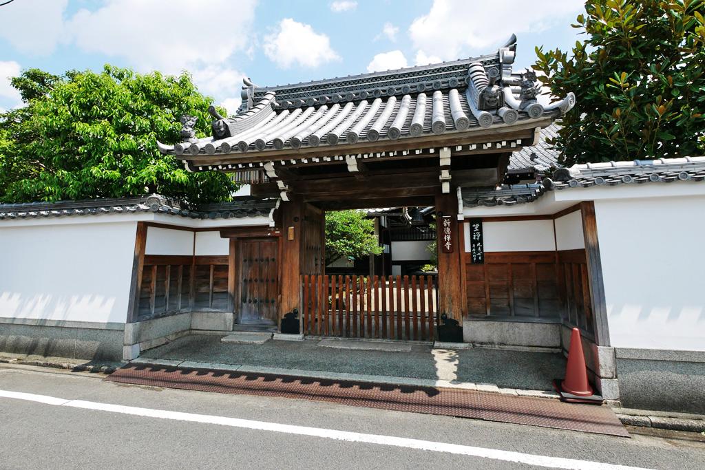 新徳寺の写真素材