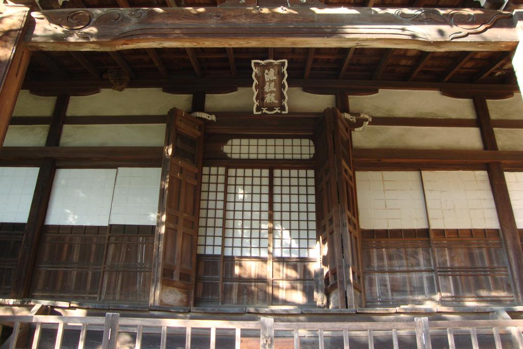 正法寺(東山区)の写真素材