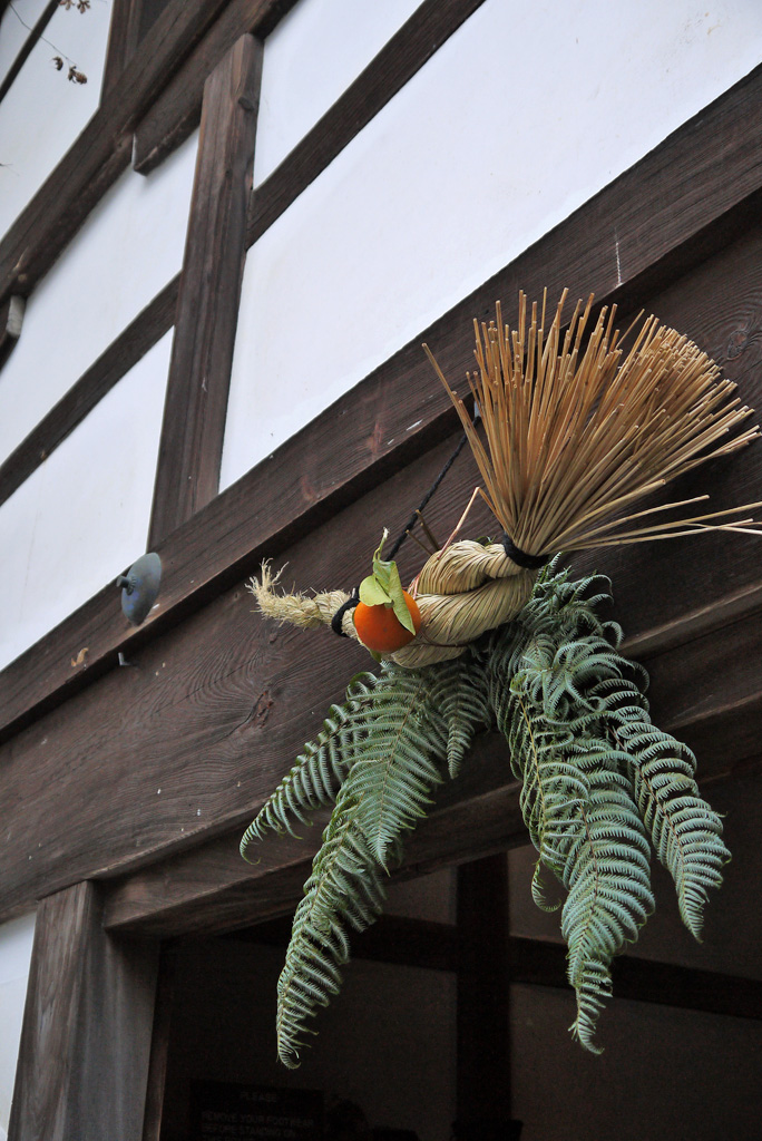 お正月の京都
