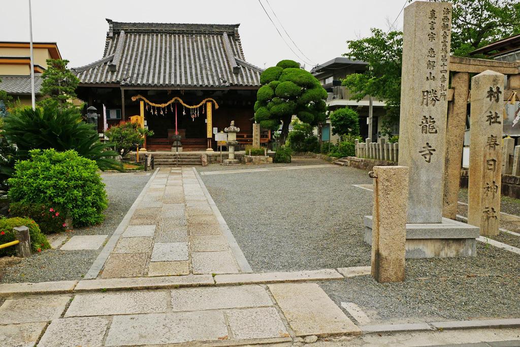 勝龍寺の写真素材