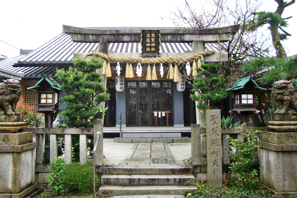 須賀神社の写真素材