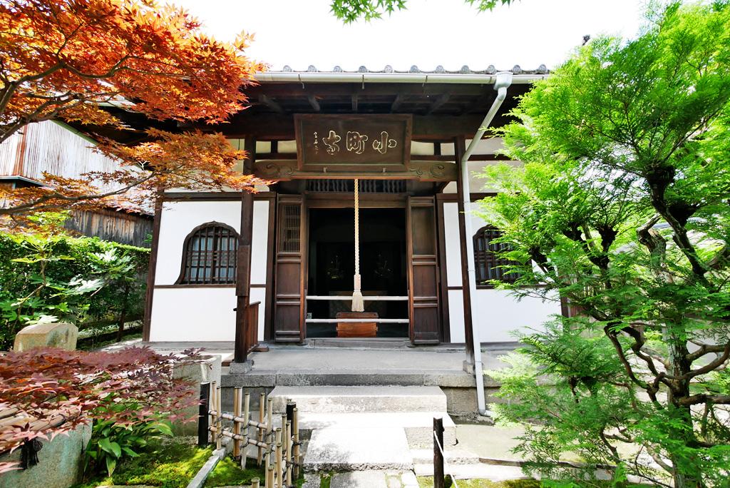 東福寺 退耕庵の写真素材