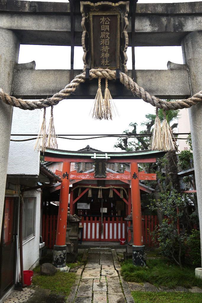 松明殿稲荷神社の写真素材