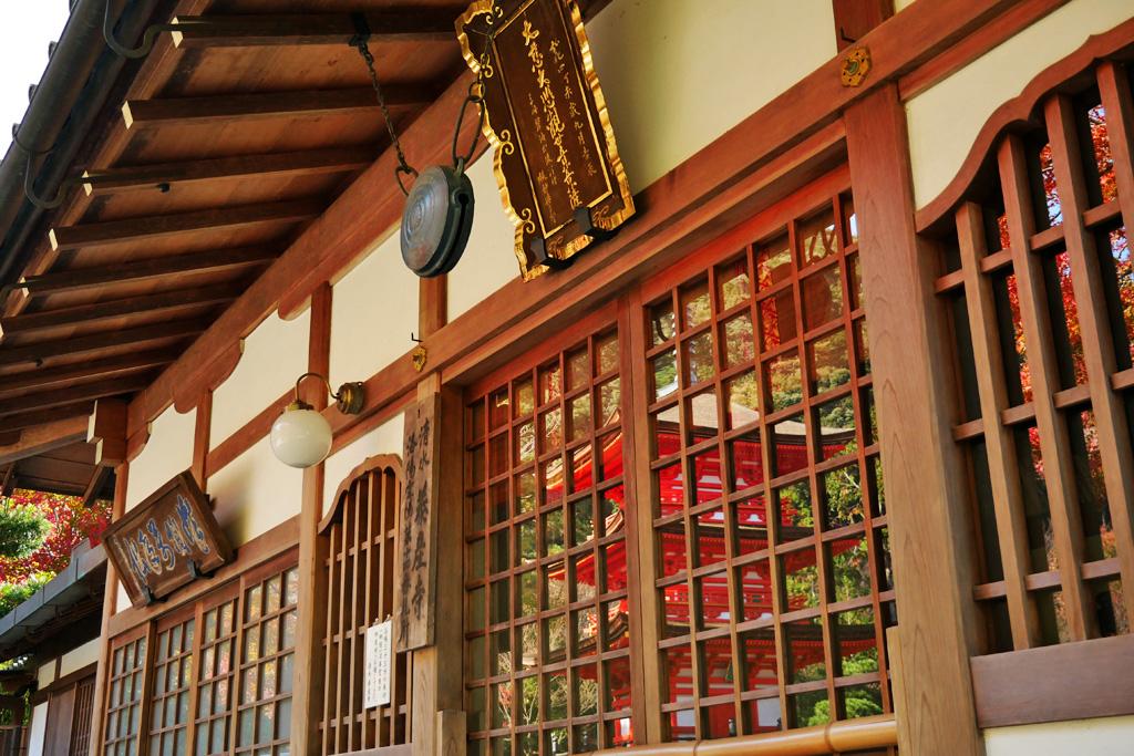 清水寺 泰産寺の写真素材