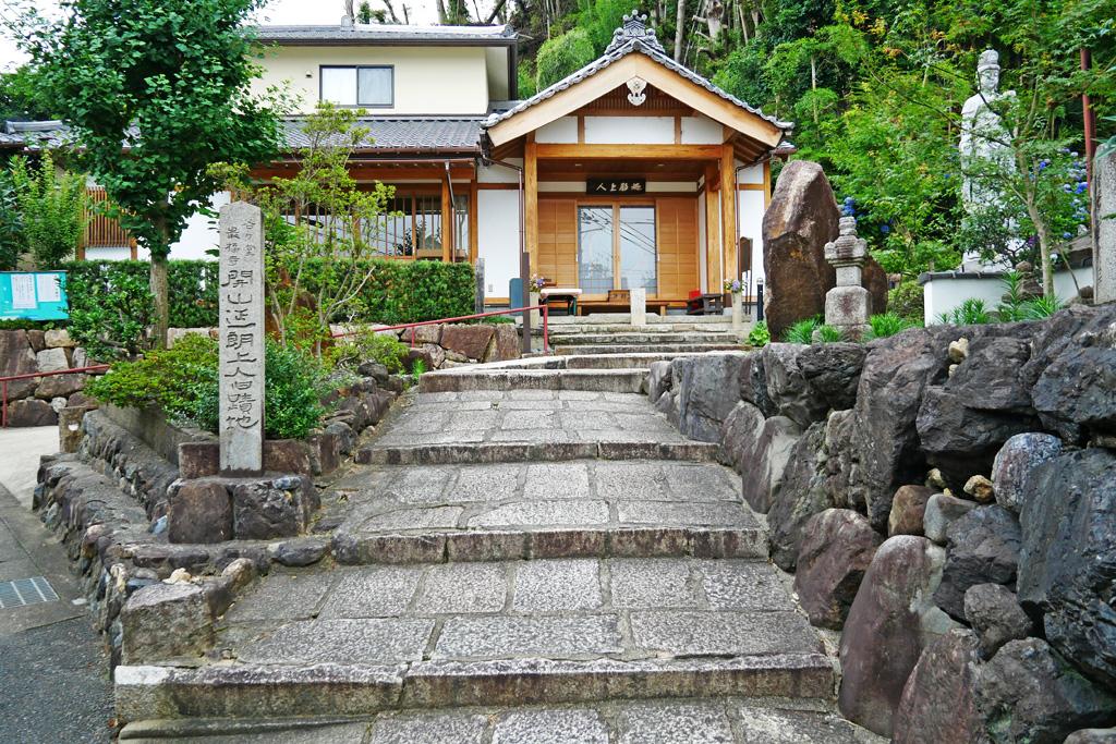 谷ヶ堂最福寺の写真素材