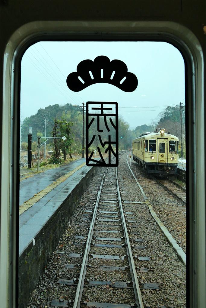 雨 京都丹後鉄道の写真素材