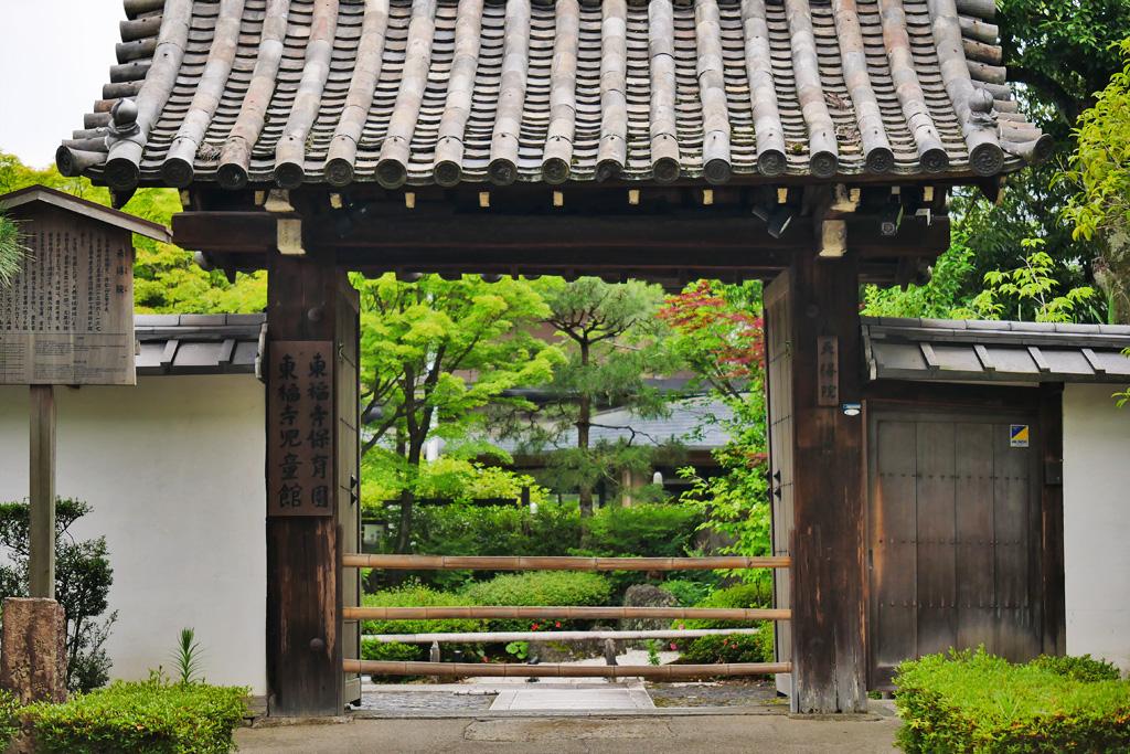 東福寺 天得院の写真素材