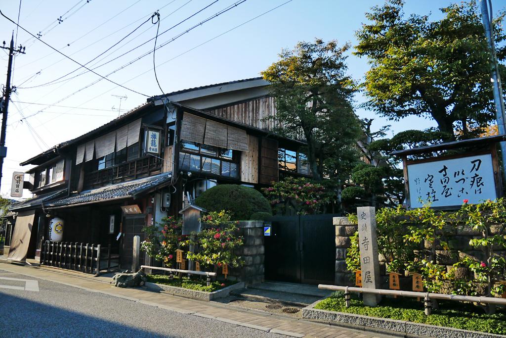 伏見 寺田屋の写真素材