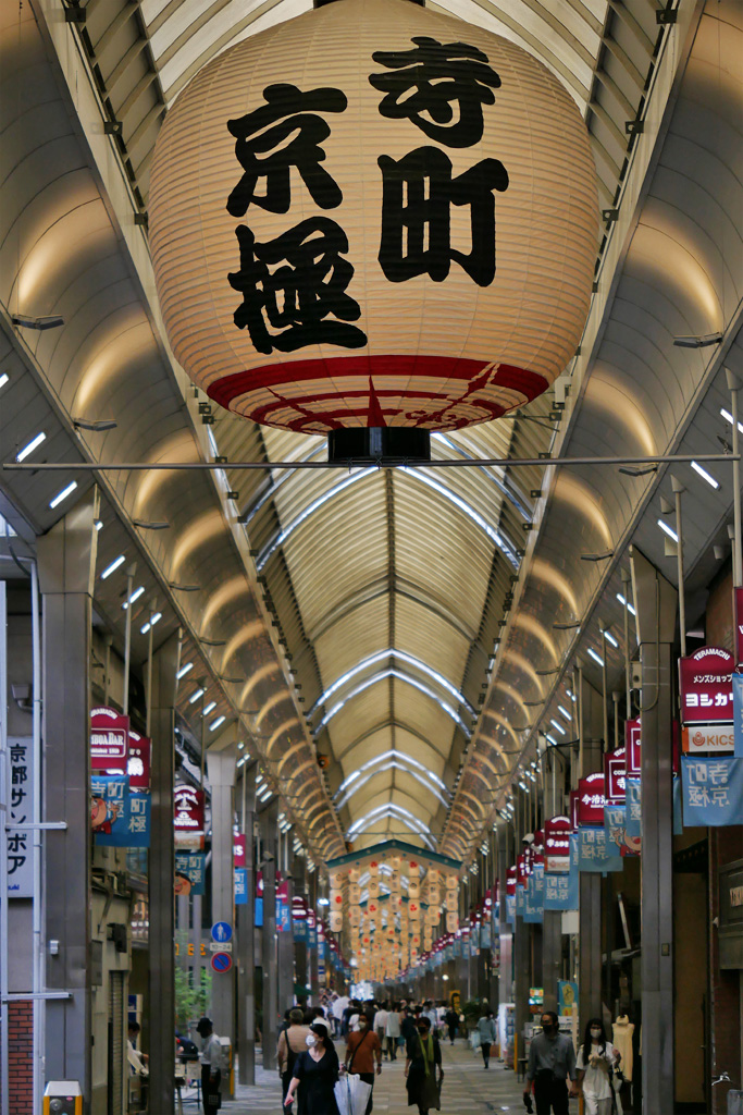 寺町京極の写真素材