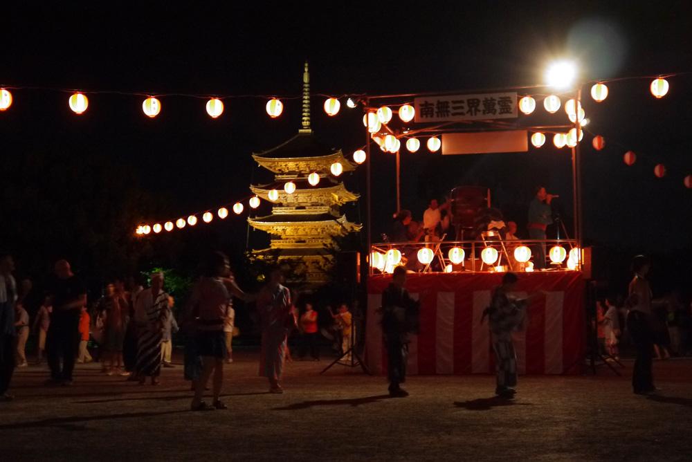 京都 東寺の盆踊り