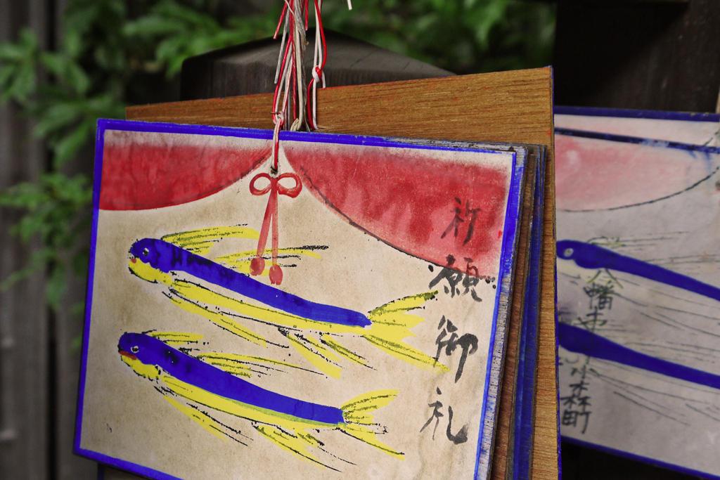 剣神社の写真素材