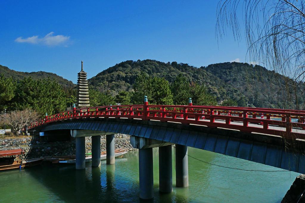 宇治川 喜撰橋の写真素材