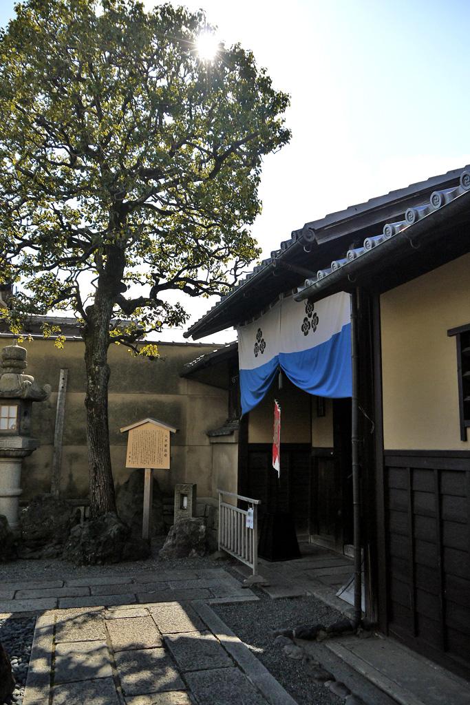 八木邸の写真素材