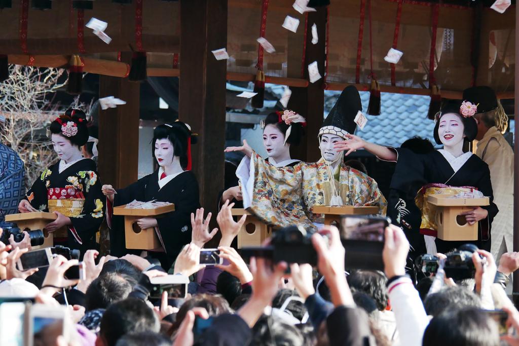 八坂神社の節分の写真素材