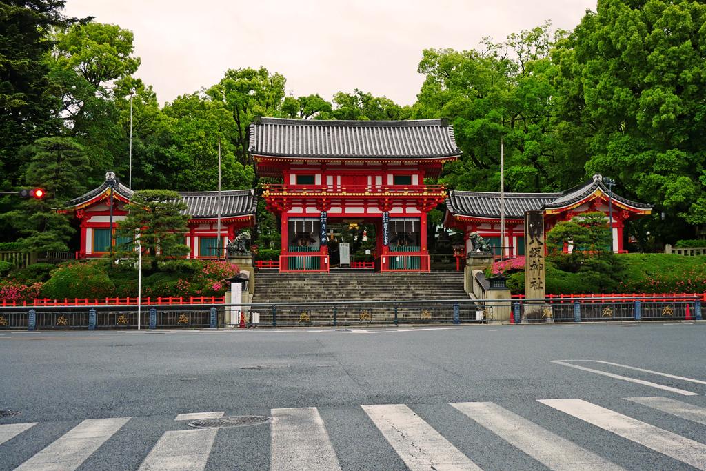 八坂神社の写真素材