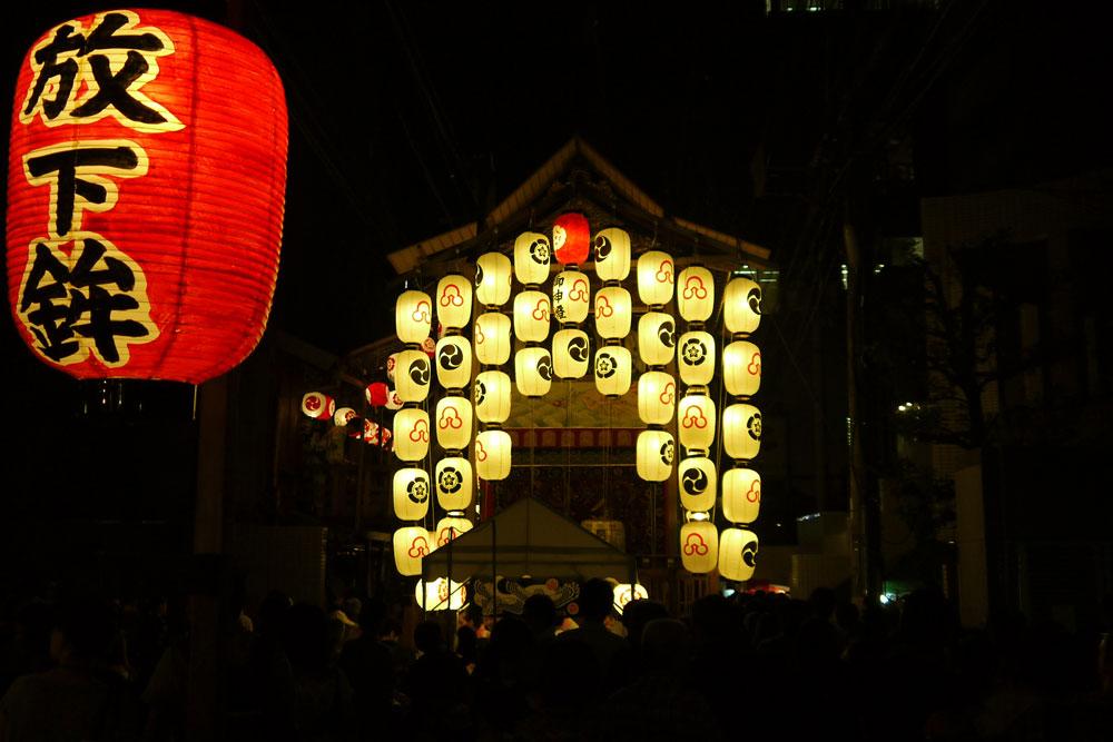 京都 祇園祭 宵山