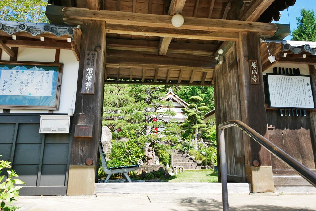 亀岡 養仙寺の写真素材
