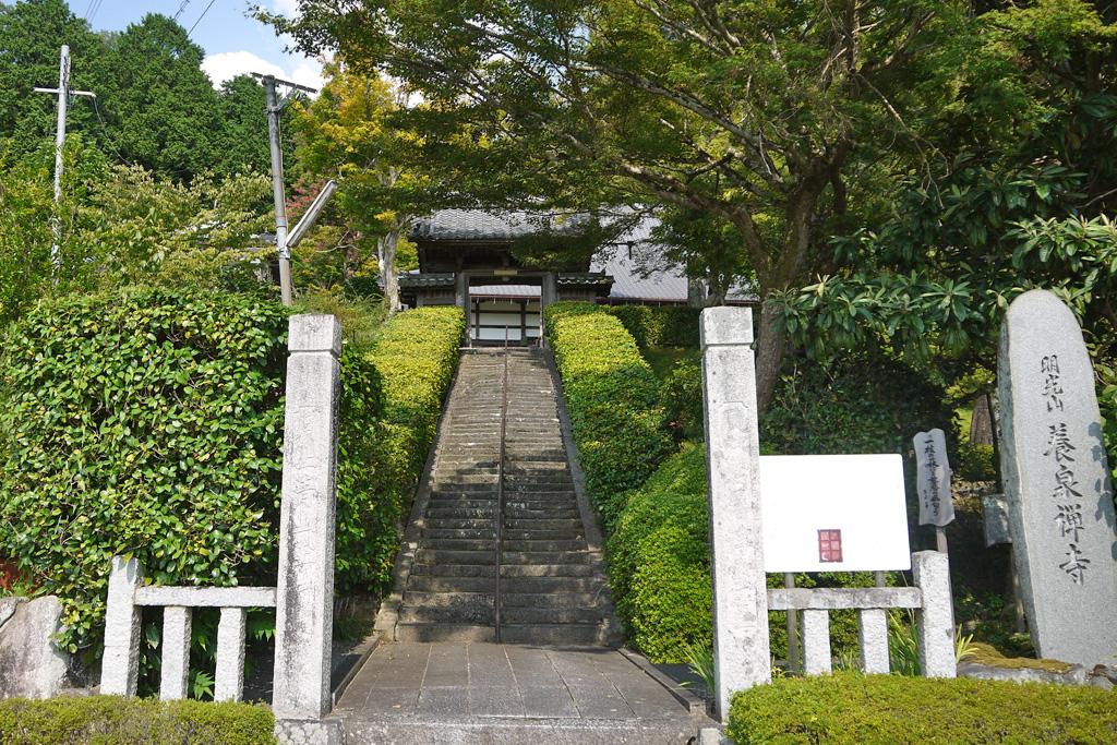 福知山の養泉寺の写真素材