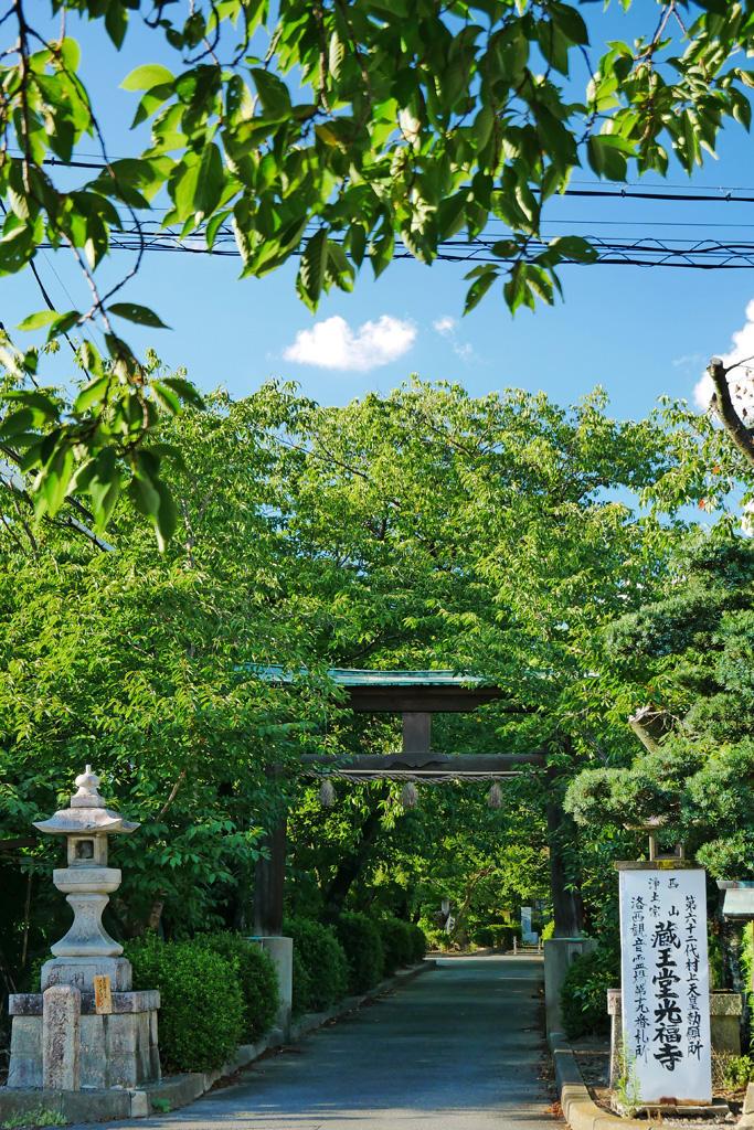 光福寺(久世)の写真素材