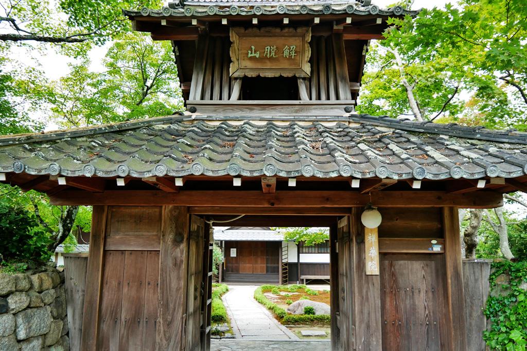 禅華院の写真素材