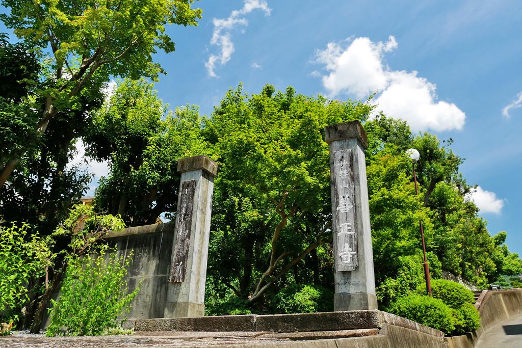 善正寺の写真素材
