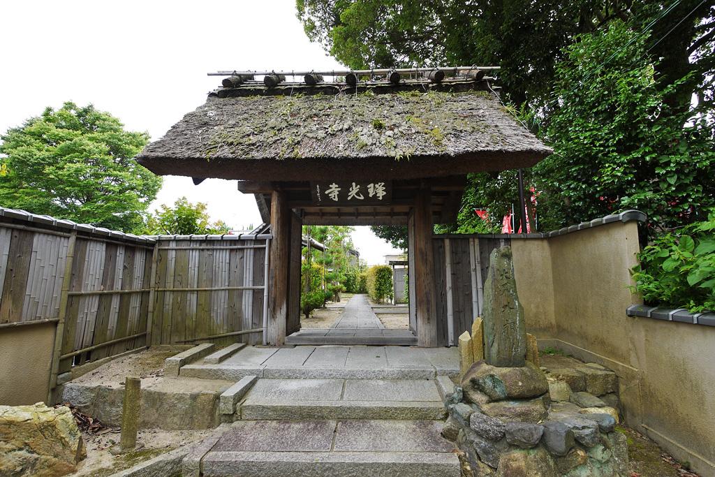 瑞光寺の写真素材